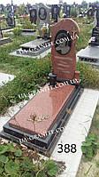Ексклюзивні пам'ятники на могилу із граніту