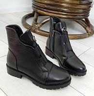 Женские ботинки зимние короткие, фото 1