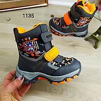 Детские термо ботинки сноубутсы для мальчика.
