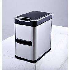 Сенсорные мусорные ведра