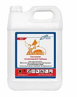 Системный послевсходовый гербицид Дактив 10 л, Химагромаркетинг