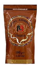 """Кава """"Royal Armenia"""" елегант 100г"""