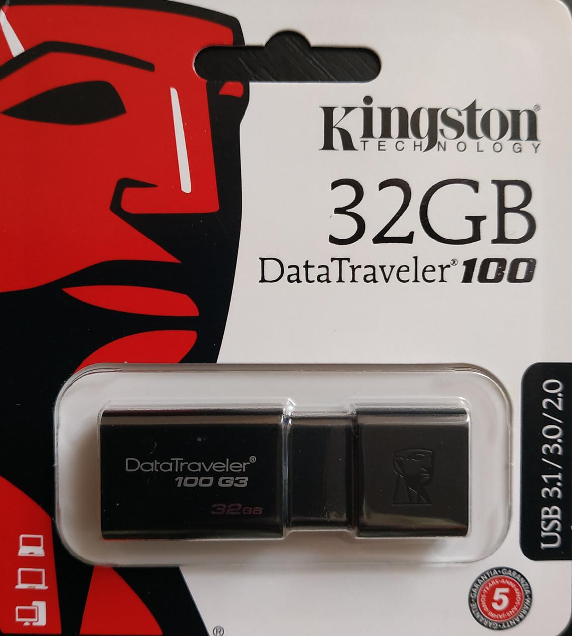 Флеш накопитель Kingston DataTraveler 100 G3 32 гб 3.1