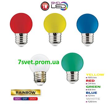 "Лампа Светодиодная Horoz ""RAINBOW"" 1W E27 A45"
