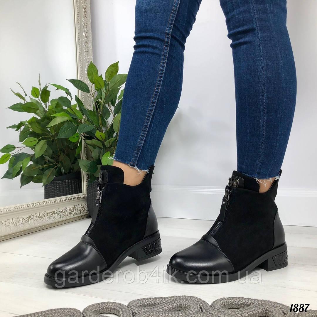 Стильные женские ботинки классика