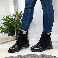 Стильные женские ботинки классика, фото 1