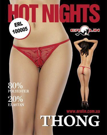 Трусики Hot Nights Red, XL