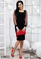 Платье коктейльное чёрное с сеткой на рукавах (размеры 42, 44, 46)