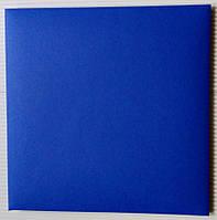 Конверт синий 120гр 150х150