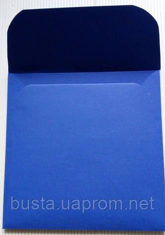 Конверт синій 120гр 150х150, фото 2