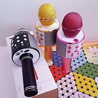 Микрофон для караоке  WS-858, USB/ Bluetooth/ Золото👌🛍🤗