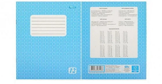 Тетрадь 12 листов клетка картон (1650к) голубая обложка