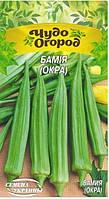 Семена Бамия (Окра) 1 г, Семена Украины