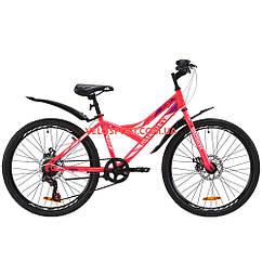 Подростковый велосипед Discovery Flint DD 24 дюйма Розовый