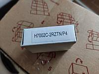 Подшипник для шпинделя чпу, H7002C-2RZTN/P4