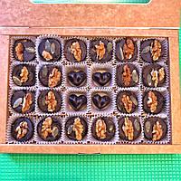 Шоколадные конфеты БЕЗ САХАРА в форме Полусфера с орехами и сухофруктами 400 г