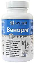 Венорм гранули 120 г Арго (зміцнення судин, варикозне розширення вен, містить йод, гіпертонія, геморой)