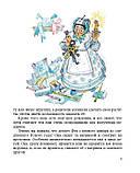 Детская книга Джанни Родари: Путешествие Голубой Стрелы Для детей от 3 лет, фото 3