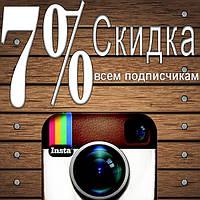 Подписчикам Instagram скидка