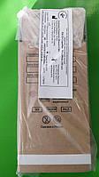 Крафт пакеты для стерилизации 75*150 Медтест, с индикаторами паровой, воздушной, этиленоксидной 100 шт