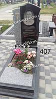 Элитные памятники на могилу из гранита