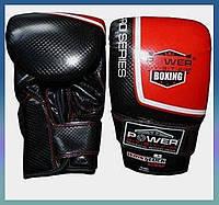 Перчатки снарядные (блинчики) боксерские перчатки для тренировок M Black/Red