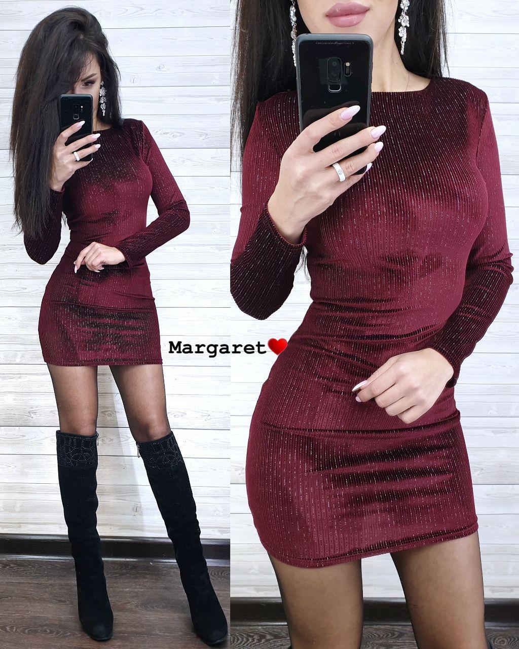 Шикарное платье мини, размер единый 42-44