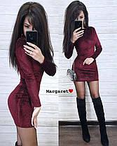 Шикарное платье мини, размер единый 42-44, фото 2