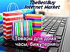 TheBestBuy Internet Market