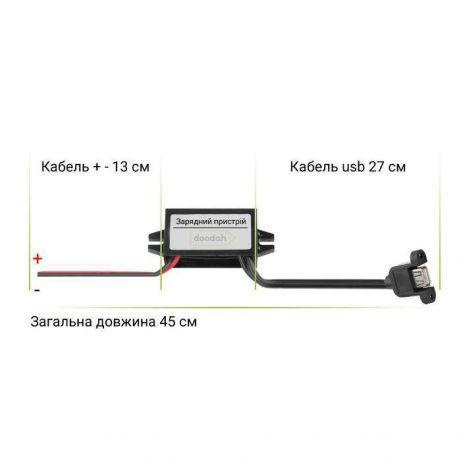 Дополнительный порт usb для зарядки устройств в автомобиль 12 V