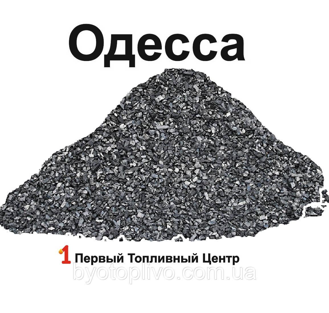 """Уголь антрацит """"Семечка"""" в насыпью."""
