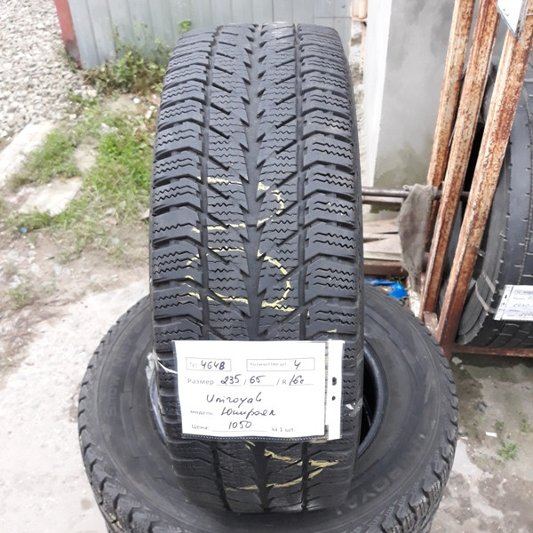 Бусовские шины б.у. / резина бу 235.65.r16с Uniroyal SnowMax 2 Юнироял