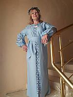 """Платье женское длинное, голубое, в этническом стиле, с вышивкой """" Княжна"""""""