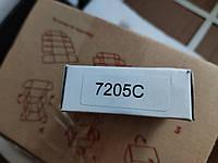 Подшипник для шпинделя чпу, 7205C