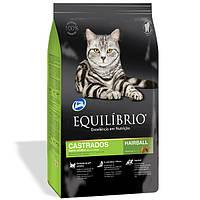 Equilibrio Cat Adult Neutered (для стерилизованных и кастрированных котов)