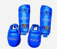 Защита для ног (голень+футы) разбирающаяся ARW WKF размер S, M, XL для каратэ, единоборств, фото 1