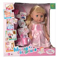 Кукла-Пупс музыкальная Милая Сестренка 317013-12-16