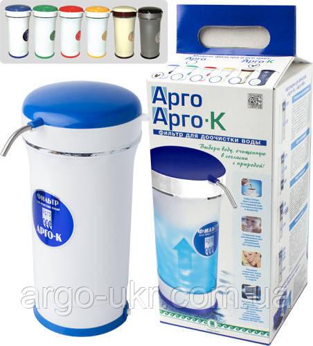 Фільтр Арго для очищення води Оригінал цеоліт, вугілля оброблений сріблом, очищення від домішок, бактерій, хлор