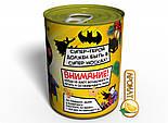 Консервированные Носки Бетмена - Необычный Подарок Для Супергероя, фото 2