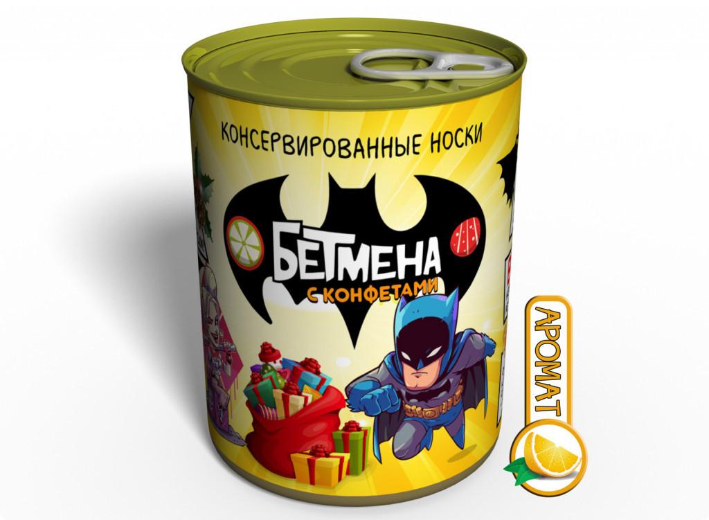 Консервированные Носки Бетмена - Необычный Подарок Для Супергероя