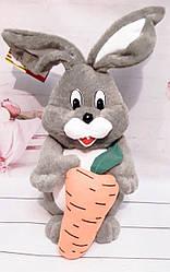 М'яка іграшка Зайчик c морквиною 56см