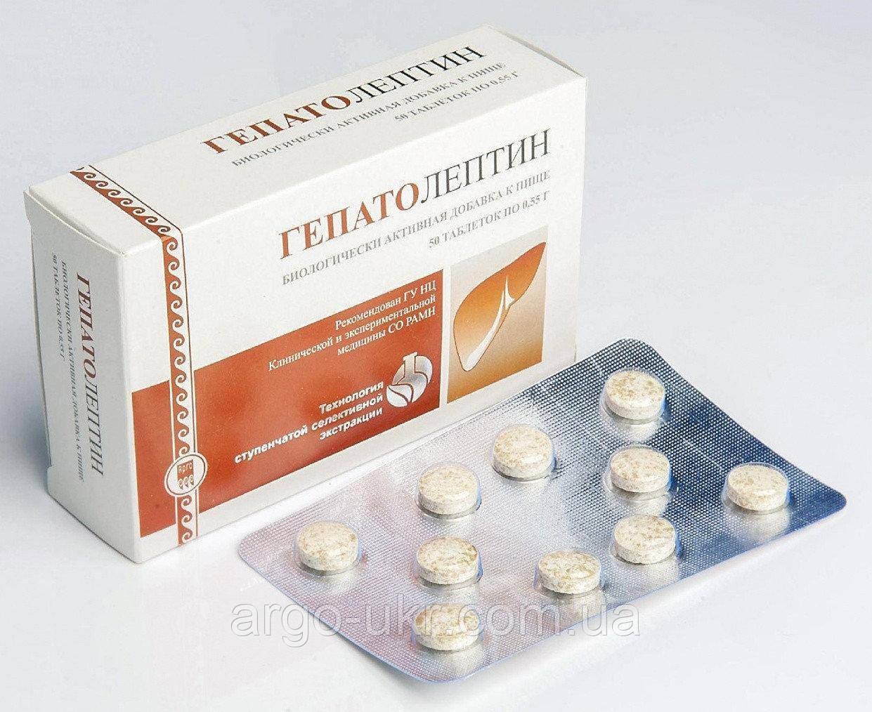 Гепатолептин (Лептин печінковий) Арго, відновлення, захист печінки, жовчного міхура, холецистит, жовчогінний