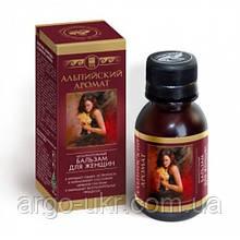 Альпійський аромат Арго для жінок, відновлення естрогенів, гормональний баланс, клімакс
