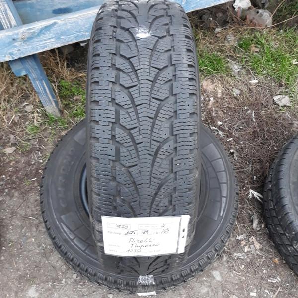 Бусовские шины б.у. / резина бу 225.75.r16с Pirelli Chrono Winter Пирелли
