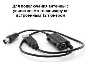 Инжектор питания  5V USB