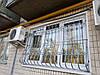 Ковані решітки на вікна в Києві АРТ КР №64