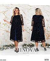 Платье женское нарядное батал размеры 54 56 58 60 62 64 Новинка 2019  есть много цветов