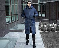 Куртка зимняя мужская теплая Tank синяя