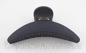 Краб для волос Fashion каучук 11 см синий