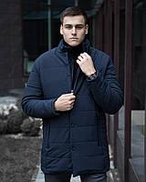 Куртка зимняя мужская Кorol' vechera синий